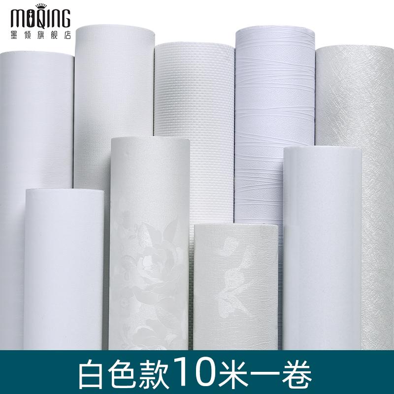 白色自粘墙纸防水防潮可擦洗卧室温馨自贴壁纸家具翻新宿舍墙贴纸