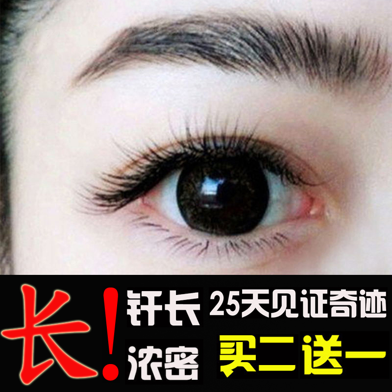 Eyelash growth liquid eyebrow essence Thailand Mascara Waterproof long and thick eyelash growth liquid super quality products