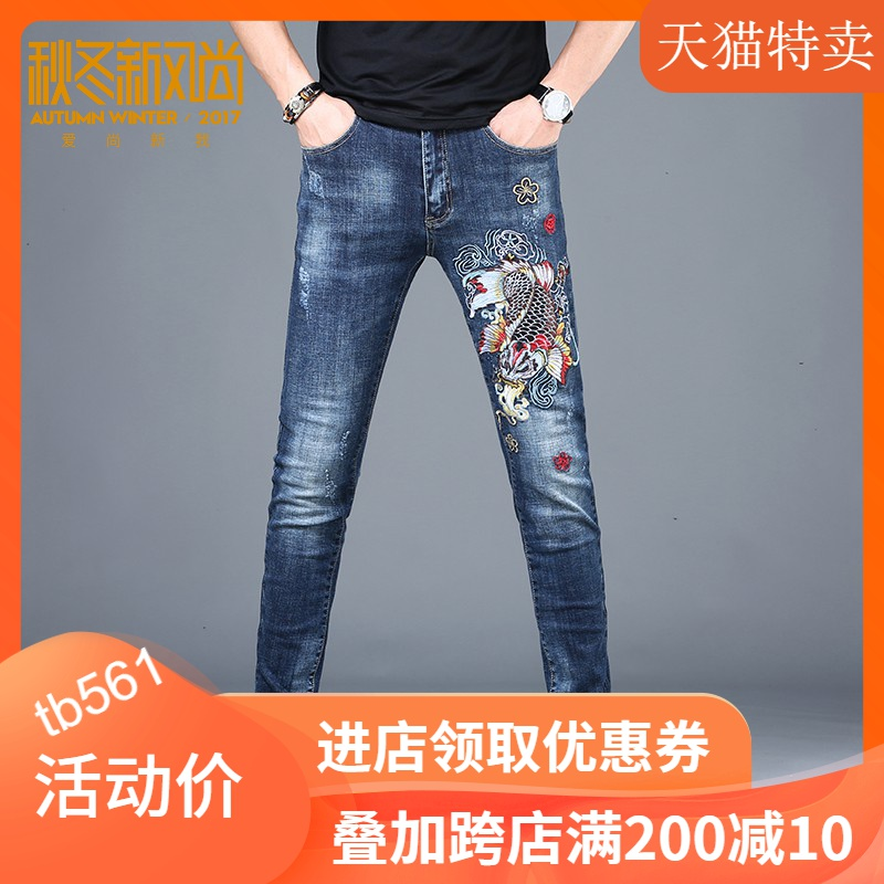 [counter quality] 3D printed Leggings mens jeans a variety of fashionable, soft and comfortable straight tube fashion brands