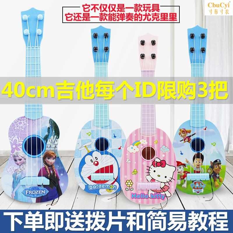 迷你型吉他1岁一3岁玩具儿童女宝宝乐器可弹奏男孩3-6岁其他