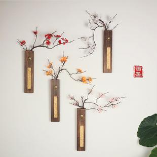 实木插花瓶仿真假花墙面卧室背景玄关墙壁挂件装饰摆件客餐厅中式