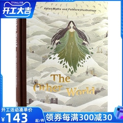 The Other World: Asian Myths and Folklore Illustrations 东方怪奇物语:亚洲精怪故事插画集 插画绘本画册集书