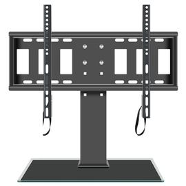电视底座 万能通用海信创维TCL小米32 43 55 65 70 75 80寸增高架