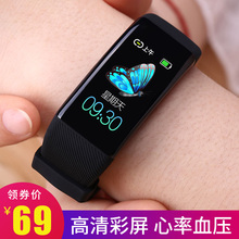 Color screen motion intelligent hand ring heart rate monitoring blood pressure watch Apple oppohuawei vivo millet universal water-proof running meter for men and women Step 3 Precision altimeter blood pressure Bracelet 4 generations