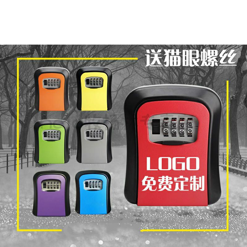 Шкафы для ключей Артикул 603219909204