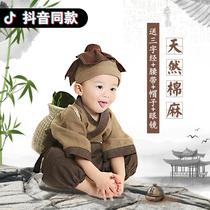 和尚服宝宝六一儿童演出服套装僧袍汉服男童古装男书童小和尚衣服
