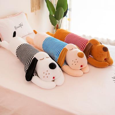 趴趴狗毛绒玩具狗抱着睡觉抱枕长条枕头公仔布娃娃玩偶礼物男女孩