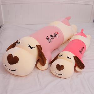 狗狗毛绒玩具长条抱枕公仔可爱布娃娃狗抱抱安抚玩偶女生床上睡觉