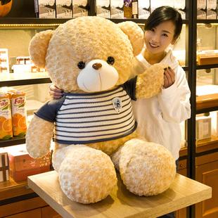 泰迪熊毛絨玩具公仔抱枕可愛布娃娃女生抱抱熊毛絨玩具情人節禮物
