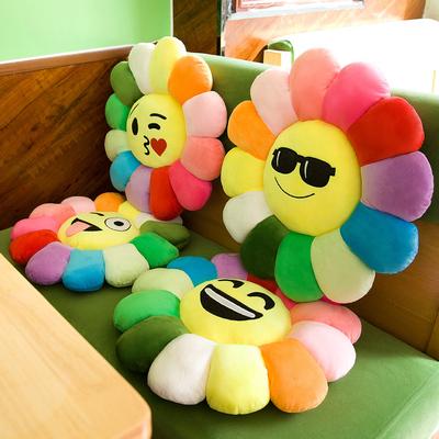 七彩太阳花坐垫笑脸花向日葵靠垫抱枕毛绒玩具布娃娃生日礼物女孩