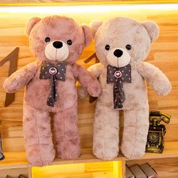 可爱泰迪熊公仔毛绒玩具布娃娃抱枕睡觉抱抱熊女生大熊玩偶礼物