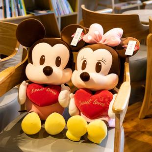 正版米奇米妮公仔米老鼠毛絨玩具布娃娃玩偶抱枕迪士尼牀上送女孩
