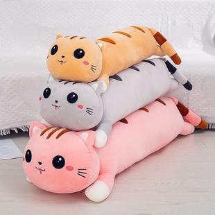 网红陪你睡觉抱枕长条枕床上公仔玩偶懒人猫咪布娃娃毛绒玩具女生