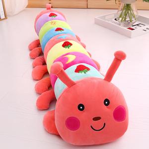 毛毛虫毛绒玩具公仔睡觉夹腿抱枕长条枕头可爱儿童玩偶女孩布娃娃