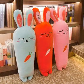 胡萝卜长条毛绒玩具可爱兔子抱枕