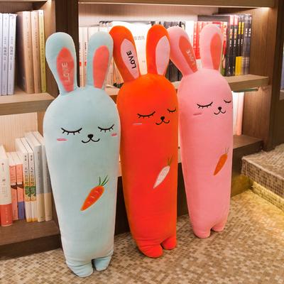 胡萝卜抱枕长条枕毛绒玩具可爱兔子公仔睡觉超软玩偶生日礼物女孩