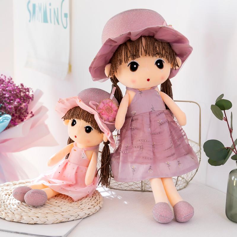 布娃娃小女孩公主公仔玩偶洋娃娃可爱毛绒玩具睡觉抱枕生日礼物女