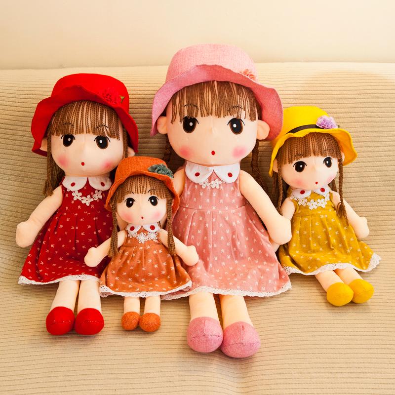 可爱菲儿公主布娃娃毛绒玩具洋娃娃公仔睡觉抱枕儿童玩偶女孩礼物