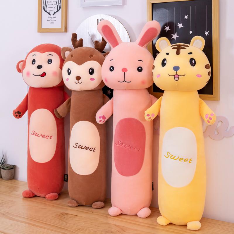 可爱抱枕长条枕毛绒玩具猴子布娃娃公仔床上抱着睡觉女生儿童玩偶