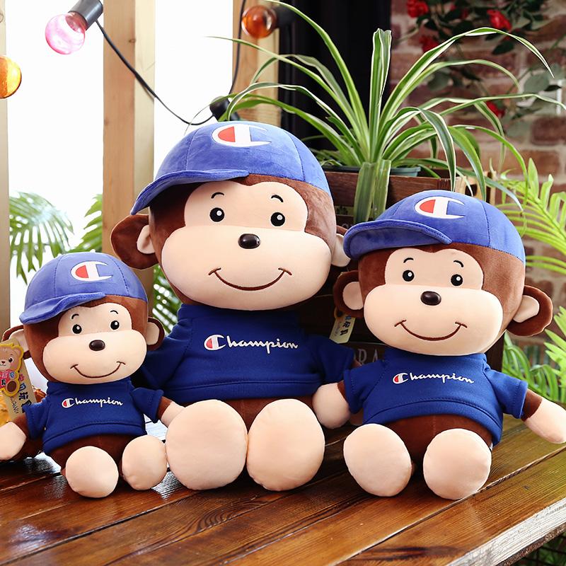 可爱小猴子公仔毛绒玩具超萌布娃娃玩偶睡觉小号抱枕女孩生日礼物