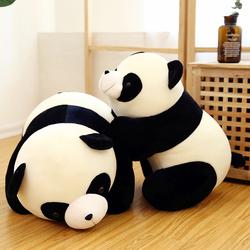 仿真大熊猫毛绒玩具国宝公仔睡觉抱枕小号可爱布娃娃玩偶男女礼物