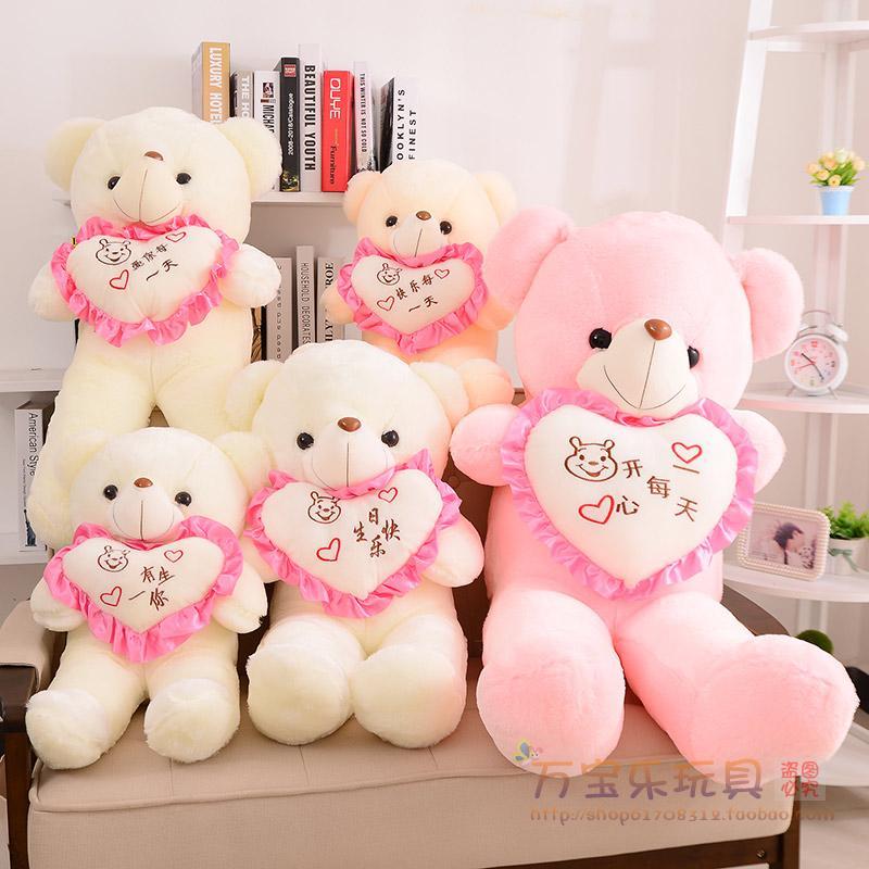 Мягкие игрушки Артикул 39570169759