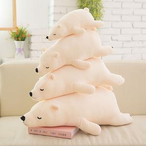 趴趴熊毛绒玩具睡觉抱枕夹腿长条公仔可爱懒人布娃娃生日礼物女孩