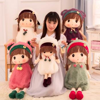 大号毛绒玩具菲儿布娃娃可爱玩偶抱枕公仔睡觉六一儿童节礼物女孩