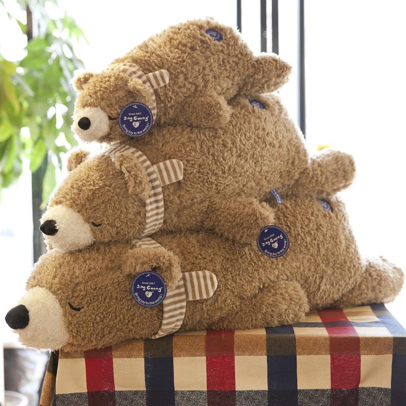 Мягкие игрушки Артикул 545935894907