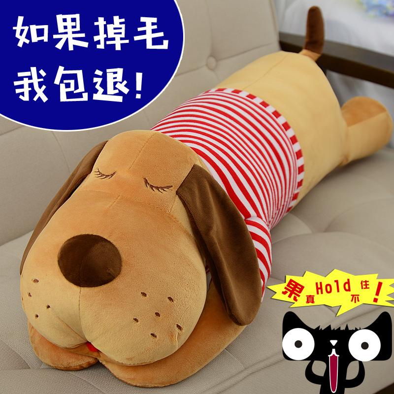 毛绒玩具狗狗睡觉长条枕抱枕公仔可爱布娃娃玩偶床上儿童节礼物女图片