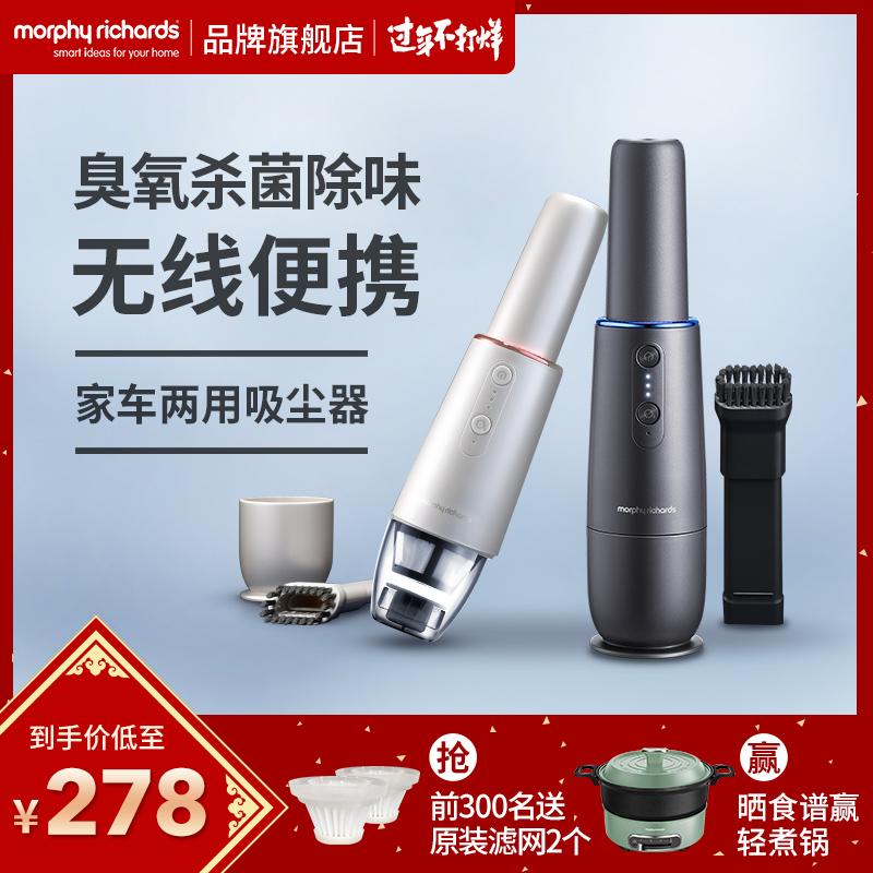 英国摩飞无线车载吸尘器家用小型充电手持式大吸力清洁吸尘MR3936 thumbnail