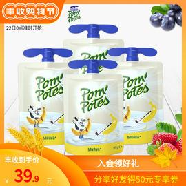 法优乐宝宝酸奶法国原装进口儿童常温酸奶水果泥香蕉口味4袋