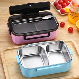 小学生饭盒304不锈钢儿童保温便当盒分格餐盘防烫带盖分隔型餐盒