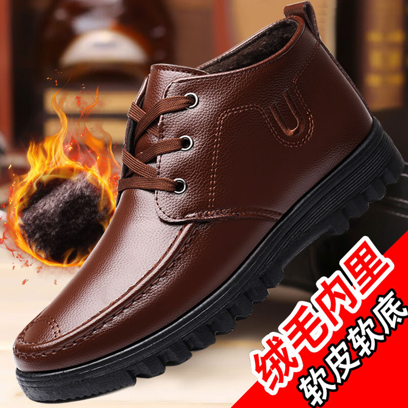 Cotton shoes mens winter mens shoes thickened warm soft fur mens cotton shoes winter shoes high help winter shoes