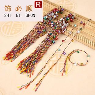 端午节铃铛手绳复古手工编织五彩绳成人情侣送人礼物小巧简约手链