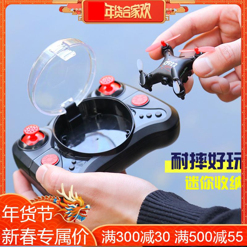 [左岸商超电动,遥控飞机]四轴飞行器迷你遥控航模玩具高清无线飞月销量0件仅售129.2元