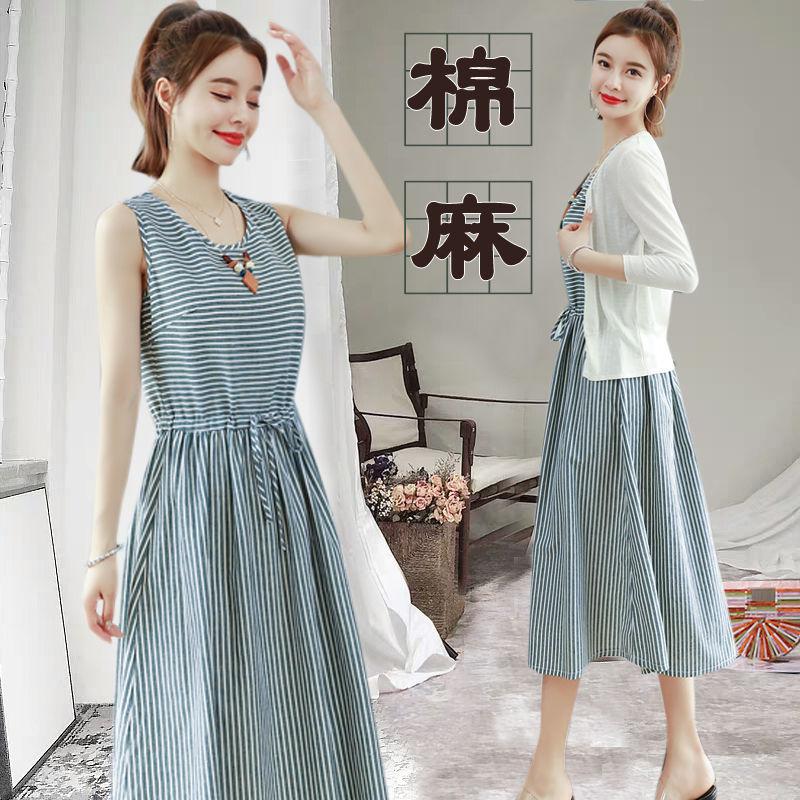 棉麻连衣裙套装女夏中长款新款韩版修身显瘦条纹两件套裙子2020
