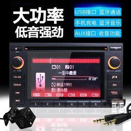 适用于通用车载CD机大众本田现代别克日产逍客轩逸改蓝牙倒车收音