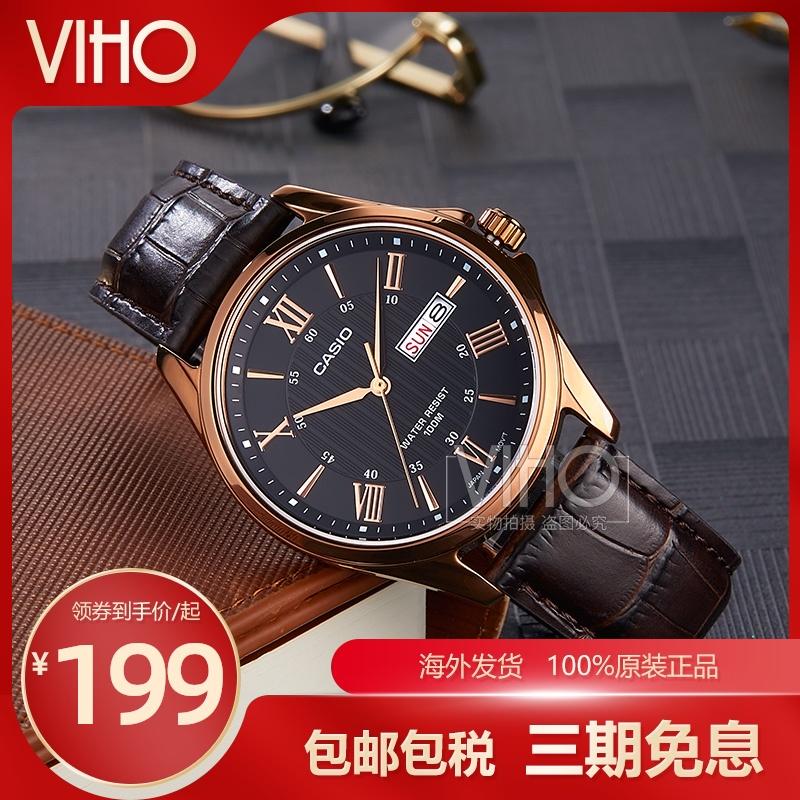 Часы наручные Артикул 589619350128