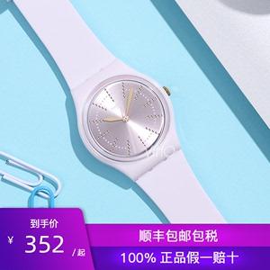 海外直邮 瑞士斯沃琪Swatch手表儿童粉色果冻初中女表潮正品GP148