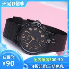 香港直邮卡西欧网红黑金运动防水石英女男学生小黑手表MQ-24-1B2