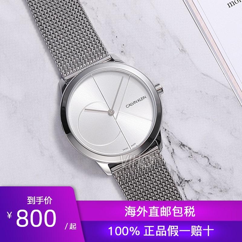 香港直邮CK手表简约休闲银色钢带石英男表防水瑞士正品潮K3M2112Z