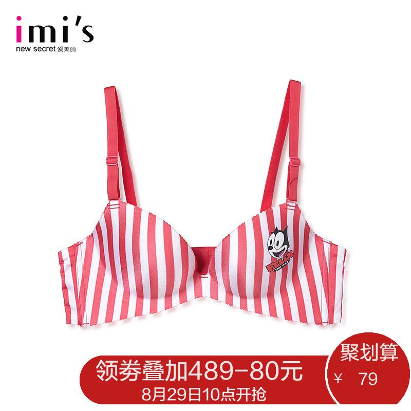 IMIS爱美丽内衣 印花菲力猫3/4厚款红色小胸聚拢文胸