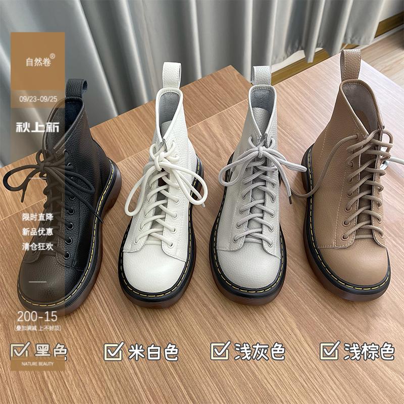 自然卷短脸厚底马丁靴女2021年秋冬新款真皮机车靴白色短靴子女