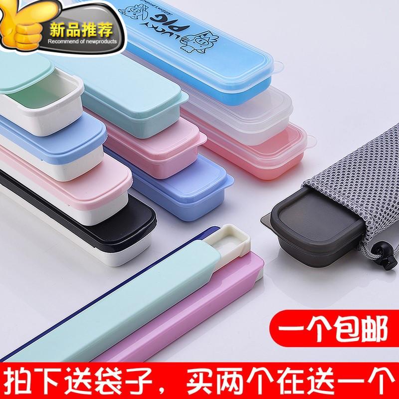 餐具盒子外带成人大号便携式学生环保PP塑料装勺子收纳盒筷子盒空