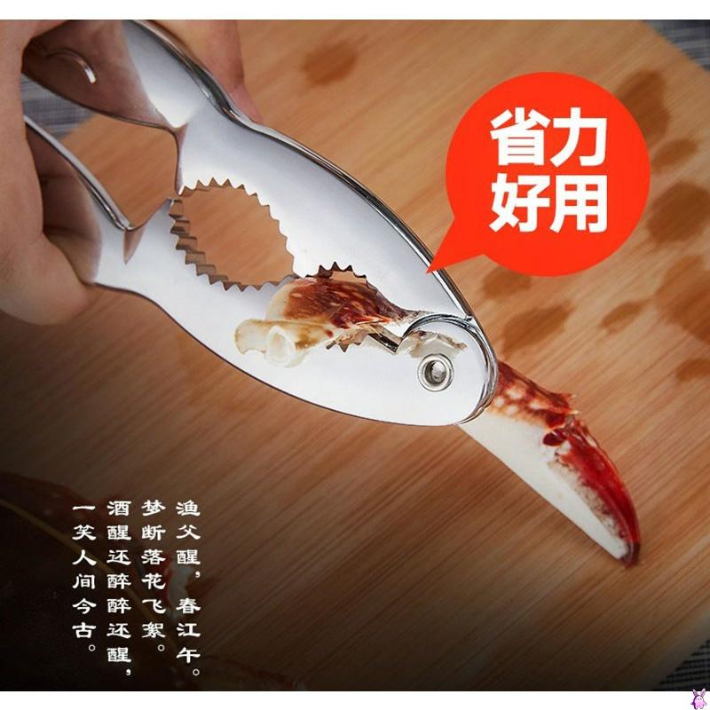 套吃蟹工具螃蟹大闸蟹套装家用不锈钢蟹针剥蟹夹钳脚食蟹神器三件