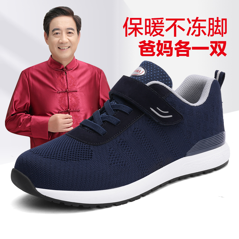 Widened fat foot shoes for the elderly mens spring and summer antiskid soft soled father sports middle aged and old father leisure walking shoes
