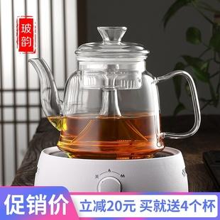 玻韵蒸茶壶玻璃蒸汽煮茶器家用茶具套装电陶炉煮茶单壶烧水壶茶炉图片