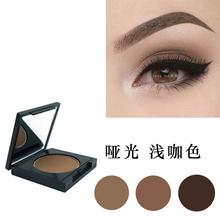 Тень для глаз Матовый светлый кофе не жемчужный цвет Большой цветной цвет цветной цвет профессиональный матовый коричневый монохромный с коробкой