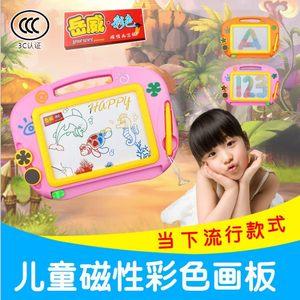 儿童画画板磁性彩色写字板笔家用大号2岁宝宝绘画板幼儿涂鸦玩具